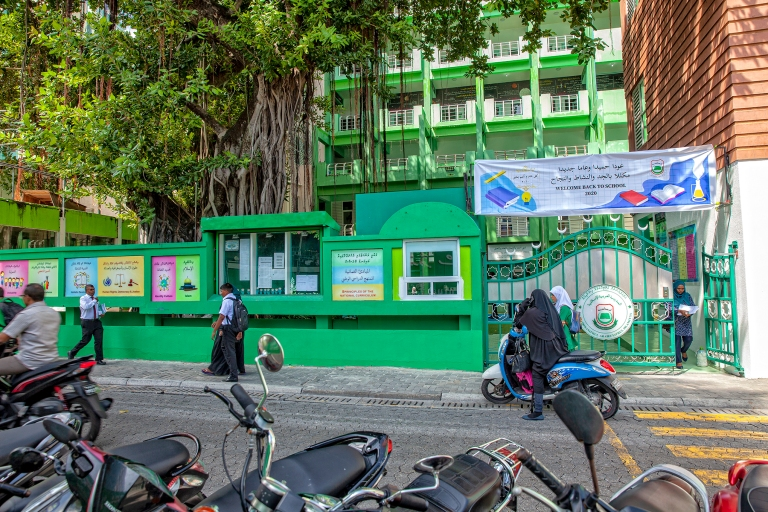 Male- Aminiya School